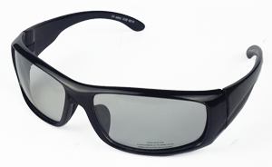 Adelaide prescription safety glasses